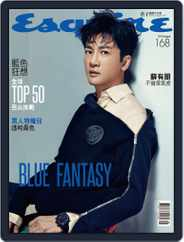 Esquire Taiwan 君子雜誌 (Digital) Subscription August 5th, 2019 Issue