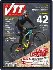 VTT (Digital) Subscription March 1st, 2020 Issue