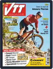 VTT (Digital) Subscription June 1st, 2019 Issue