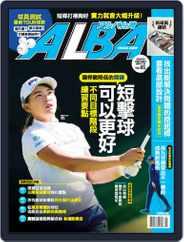 ALBA TROSS-VIEW 阿路巴高爾夫 國際中文版 (Digital) Subscription May 8th, 2020 Issue