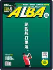 ALBA TROSS-VIEW 阿路巴高爾夫 國際中文版 (Digital) Subscription April 6th, 2020 Issue