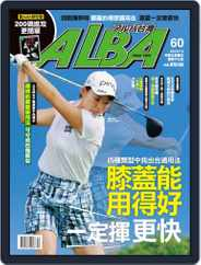 ALBA TROSS-VIEW 阿路巴高爾夫 國際中文版 (Digital) Subscription December 6th, 2019 Issue