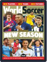 World Soccer (Digital) Subscription August 1st, 2019 Issue