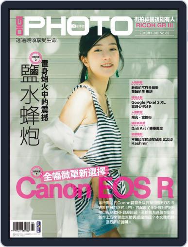 DIGI PHOTO (Digital) January 17th, 2019 Issue Cover