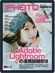 DIGI PHOTO (Digital) Subscription April 23rd, 2017 Issue