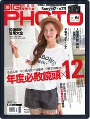 DIGI PHOTO (Digital) Subscription November 4th, 2013 Issue