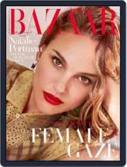 Harper's Bazaar UK (Digital) Subscription September 1st, 2019 Issue