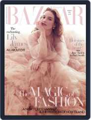 Harper's Bazaar UK (Digital) Subscription March 1st, 2019 Issue
