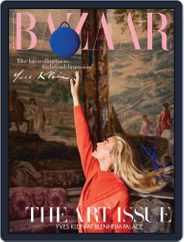 Harper's Bazaar UK (Digital) Subscription November 1st, 2018 Issue