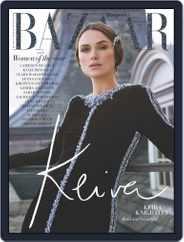 Harper's Bazaar UK (Digital) Subscription October 27th, 2018 Issue