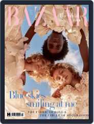Harper's Bazaar UK (Digital) Subscription May 1st, 2018 Issue