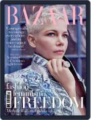 Harper's Bazaar UK (Digital) Subscription February 1st, 2018 Issue