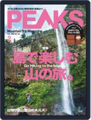 PEAKS ピークス (Digital) Subscription January 15th, 2020 Issue