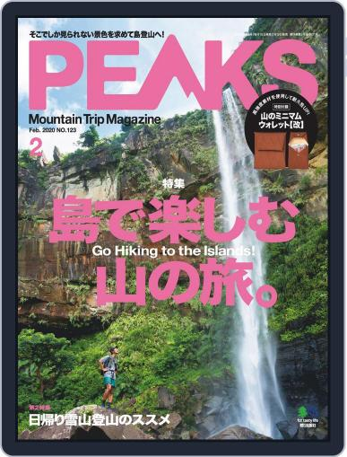 PEAKS ピークス (Digital) January 15th, 2020 Issue Cover