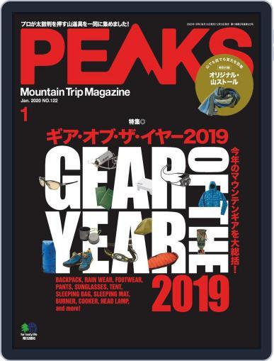 PEAKS ピークス (Digital) December 19th, 2019 Issue Cover