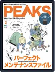 PEAKS ピークス (Digital) Subscription January 17th, 2019 Issue