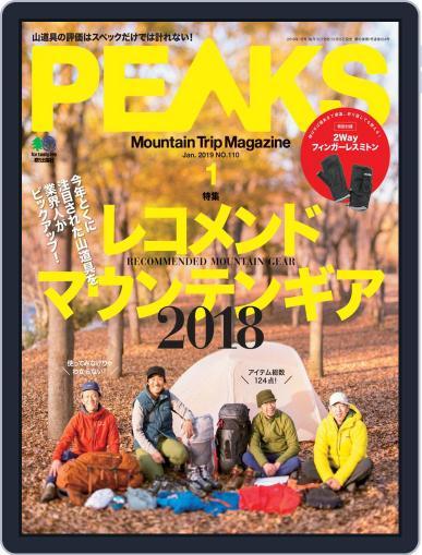 PEAKS ピークス (Digital) December 20th, 2018 Issue Cover