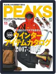 PEAKS ピークス (Digital) Subscription October 18th, 2017 Issue