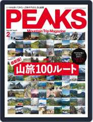 PEAKS ピークス (Digital) Subscription January 17th, 2017 Issue