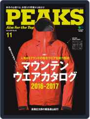 PEAKS ピークス (Digital) Subscription October 20th, 2016 Issue