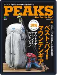 PEAKS ピークス (Digital) Subscription March 16th, 2016 Issue
