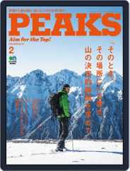 PEAKS ピークス (Digital) Subscription January 19th, 2016 Issue