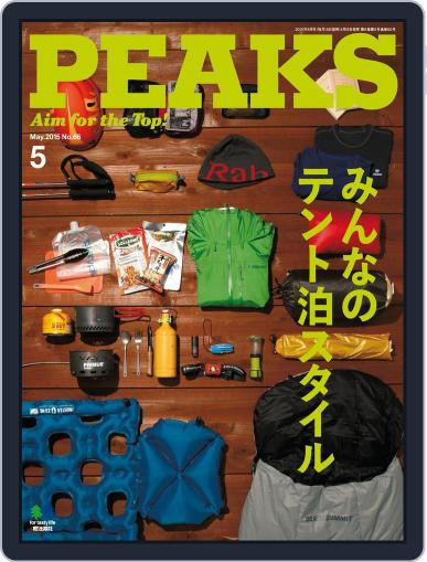 PEAKS ピークス (Digital) April 21st, 2015 Issue Cover