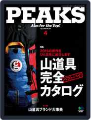 PEAKS ピークス (Digital) Subscription March 17th, 2015 Issue