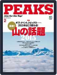 PEAKS ピークス (Digital) Subscription January 15th, 2015 Issue