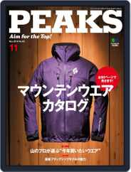 PEAKS ピークス (Digital) Subscription October 17th, 2014 Issue