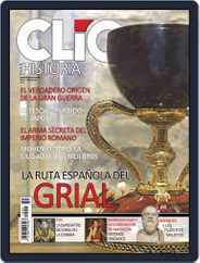 Clio (Digital) Subscription September 15th, 2018 Issue