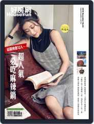 HouseFun 好房網雜誌 (Digital) Subscription December 4th, 2018 Issue