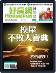 HouseFun 好房網雜誌 (Digital) Subscription April 30th, 2018 Issue