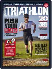 220 Triathlon (Digital) Subscription March 1st, 2019 Issue