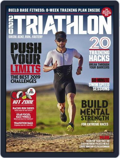 220 Triathlon (Digital) March 1st, 2019 Issue Cover