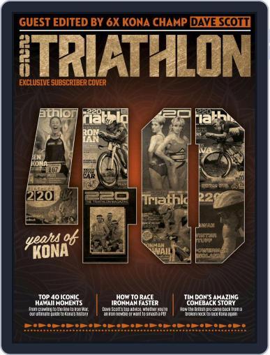 220 Triathlon (Digital) December 1st, 2018 Issue Cover