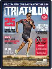 220 Triathlon (Digital) Subscription February 1st, 2018 Issue
