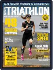 220 Triathlon (Digital) Subscription August 1st, 2017 Issue