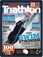220 Triathlon (Digital) Subscription January 1st, 2017 Issue