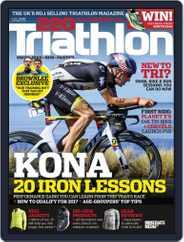 220 Triathlon (Digital) Subscription December 1st, 2016 Issue