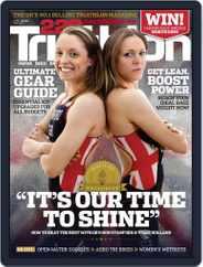 220 Triathlon (Digital) Subscription May 24th, 2016 Issue