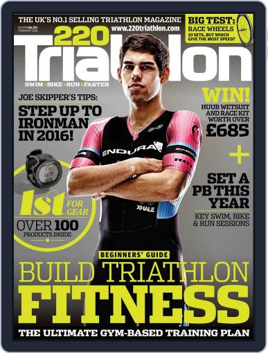 220 Triathlon (Digital) February 1st, 2016 Issue Cover
