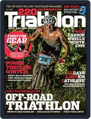 220 Triathlon (Digital) Subscription January 1st, 2016 Issue