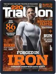 220 Triathlon (Digital) Subscription July 23rd, 2015 Issue