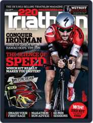 220 Triathlon (Digital) Subscription March 5th, 2015 Issue