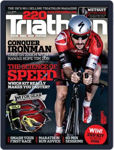 220 Triathlon (Digital) March 5th, 2015 Issue Cover