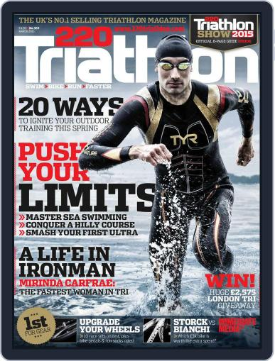 220 Triathlon (Digital) February 9th, 2015 Issue Cover