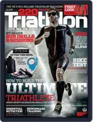 220 Triathlon (Digital) Subscription December 29th, 2014 Issue