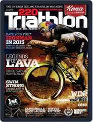 220 Triathlon (Digital) Subscription November 13th, 2014 Issue