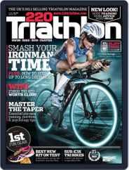220 Triathlon (Digital) Subscription July 22nd, 2014 Issue